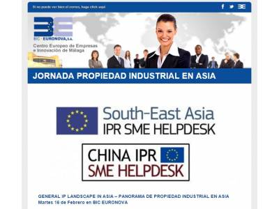 South-East Asia IPR SME Helpdesk on February 16th at BIC Euronova